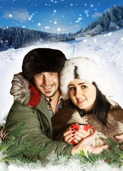 "Tour-vacation ""6 days in winter Carpathians"""
