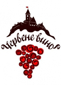 "Recreation tour ""Chervene vyno"" (Red wine)"