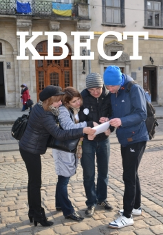 "QUEST-Excursion ""The Secrets of the City of Lviv"