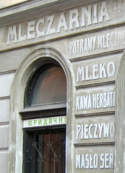 Polish inscriptions pre-war of Lviv
