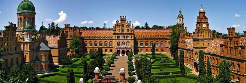 Chernivtsi University - a masterpiece of Habsburg architecture