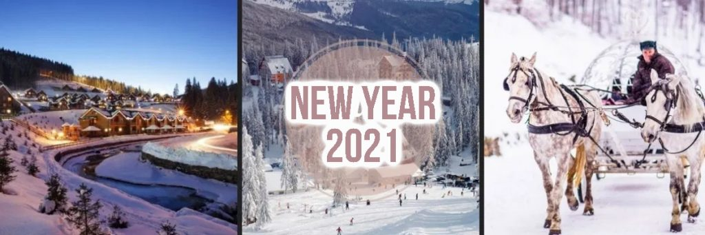 TOP 14 Places in Western Ukraine to Celebrate the New Year 2021